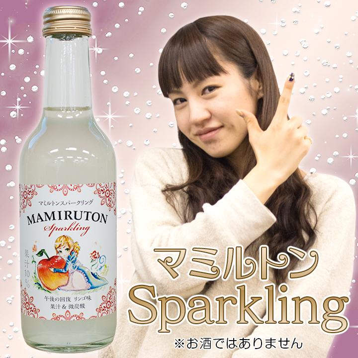 マミルトン スパークリング リンゴ味 単品_0