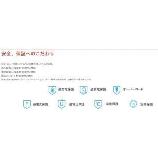 [20100mAh]Xlight モバイルバッテリー XE-T200-D メタルブラック_4