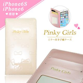 【iPhone6s ケース】Pinky Girls リボンタイプ手帳型ケース ベージュ iPhone 6s/6