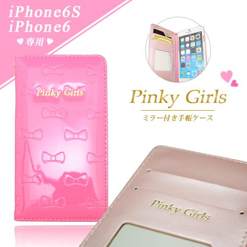 【iPhone6s/6ケース】Pinky Girls リボンタイプ手帳型ケース ピンク iPhone 6s/6_0