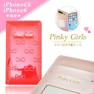 [強靭発売記念特価]Pinky Girls リボンタイプ手帳型ケース レッド iPhone 6s/6