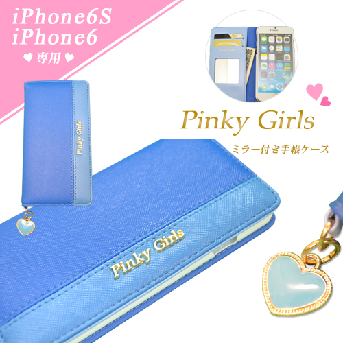 iPhone6s/6 ケース Pinky Girls ツートンタイプ手帳型ケース ブルー iPhone 6s/6_0