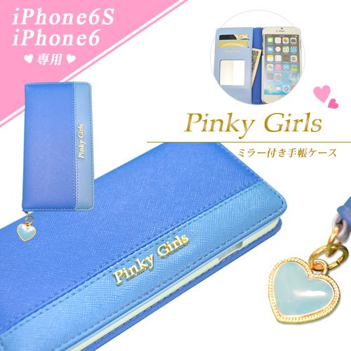 【iPhone6s/6ケース】Pinky Girls ツートンタイプ手帳型ケース ブルー iPhone 6s/6_0