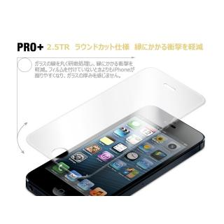 【iPhone SE/5s/5フィルム】ITG PRO Plus Impossible Tempered Glass 強化ガラス iPhone SE/5s/5c/5_1