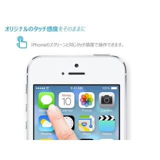 【iPhone SE/5s/5フィルム】ITG PRO Plus Impossible Tempered Glass 強化ガラス iPhone SE/5s/5c/5_3