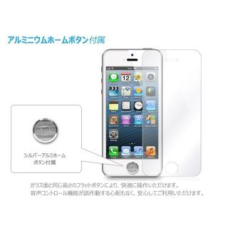 【iPhone SE/5s/5フィルム】ITG PRO Plus Impossible Tempered Glass 強化ガラス iPhone SE/5s/5c/5_4