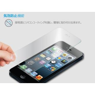 【iPhone SE/5s/5フィルム】ITG PRO Plus Impossible Tempered Glass 強化ガラス iPhone SE/5s/5c/5_6