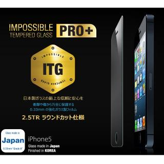 【iPhone SE/5s/5フィルム】ITG PRO Plus Impossible Tempered Glass 強化ガラス iPhone SE/5s/5c/5_7