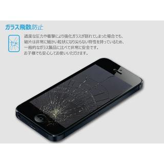 【iPhone SE/5s/5フィルム】ITG PRO Plus Impossible Tempered Glass 強化ガラス iPhone SE/5s/5c/5_8