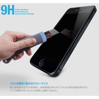 【iPhone SE/5s/5フィルム】ITG PRO Plus Impossible Tempered Glass 強化ガラス iPhone SE/5s/5c/5_11