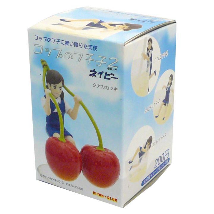 コップのフチ子2 ネイビー(BOX) 全7種 ☆何が出るかはお楽しみ