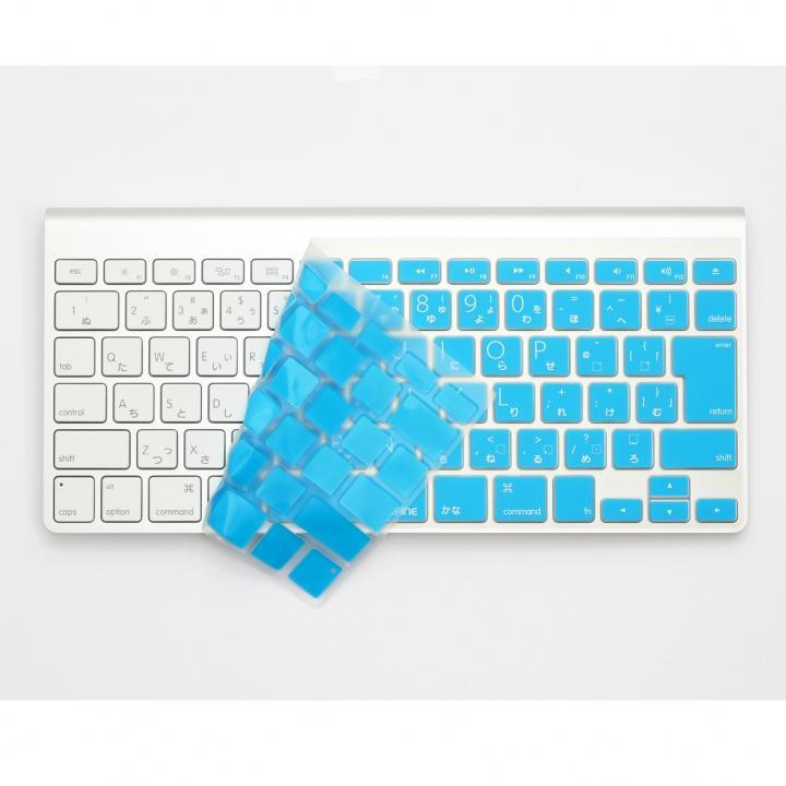キースキン Apple Wireless Keyboard用 キーボードカバー ブルースカイ_0