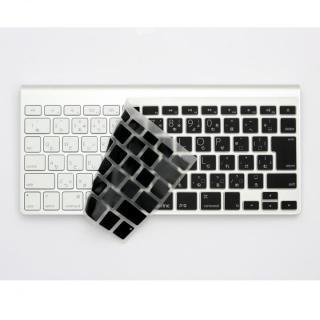 キースキン Apple Wireless Keyboard用 キーボードカバー ブラック