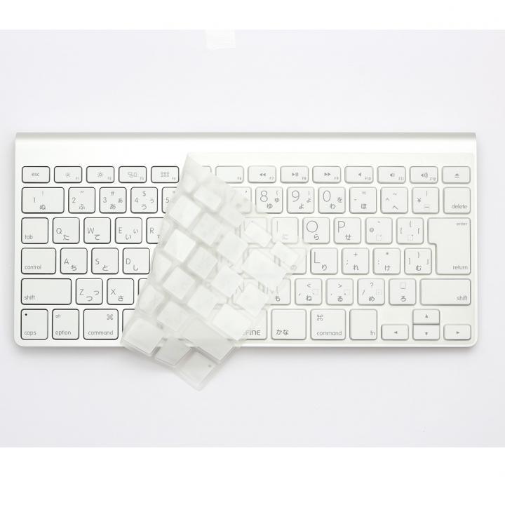 キースキン Apple Wireless Keyboard用 キーボードカバー ホワイト_0