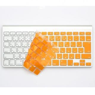 キースキン Apple Wireless Keyboard用 キーボードカバー オレンジ