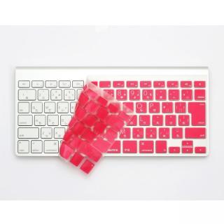 キースキン Apple Wireless Keyboard用 キーボードカバー ピンク