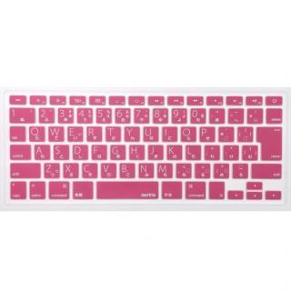 キースキン MacBook Air 13 Pro Retinaディスプレイ用 キーボードカバー ピンク