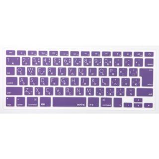 キースキン MacBook Air 13 Macbook Pro Retinaディスプレイ用 キーボードカバー