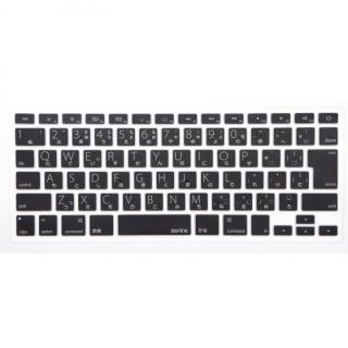 キースキン MacBook Air 13 Macbook Pro Retinaディスプレイ用 キーボードカバー ブラック