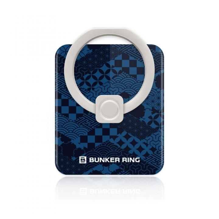 BUNKER RING Edge スマホリング 落下防止 JP/Navy_0
