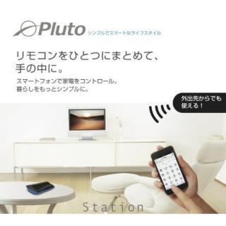 外出先から家電をコントロールできる Plutoステーション_2