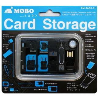 SIMカード変換マルチツール Card Storage_5
