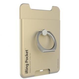 iRing Pocket ゴールド