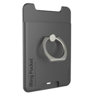 iRing Pocket グレイ