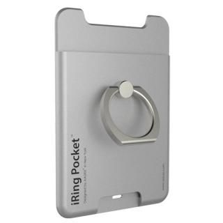 iRing Pocket シルバー