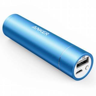 [3350mAh]Anker PowerCore+ mini ブルー