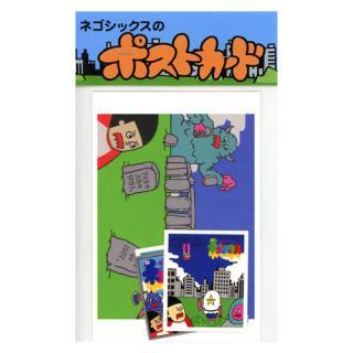 ネゴシックス NEGO6のポストカード