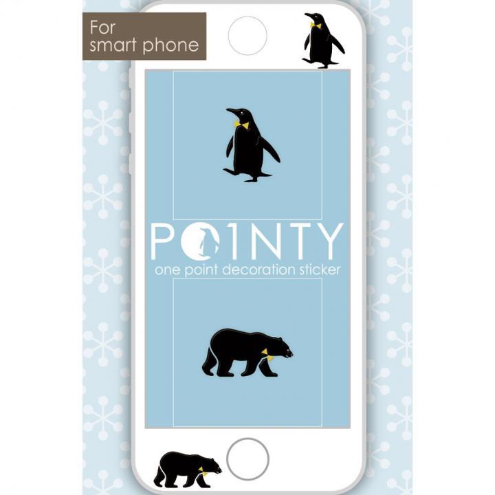 スマホのスキマに小さなおしゃれ POINTY ペンギンとクマ 黒 スキンシール_0