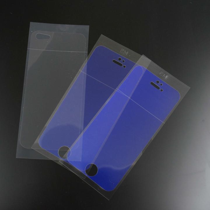 iPhone 5 PRO GUARD EYE Blue light Protection EYE-FS Full Screen
