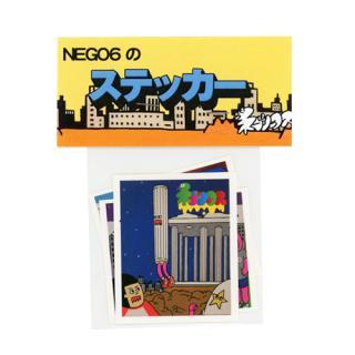 ネゴシックス NEGO6のシール 第2弾