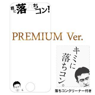 マックスむらいのプレミアムアンチグレアフィルム むらい版 iPhone SE/5s/5c/5対応 1枚入り
