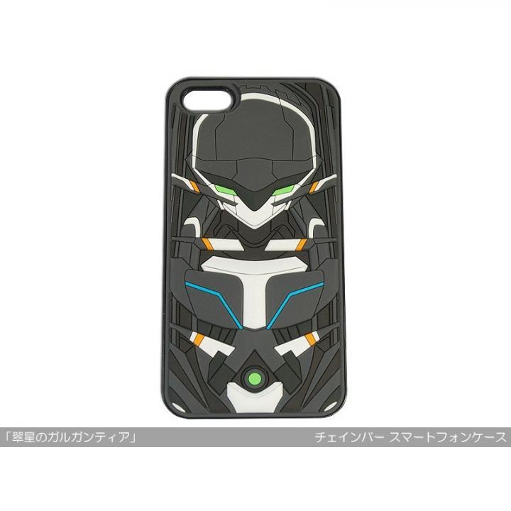 【iPhone SE/5s/5ケース】『翠星のガルガンティア』チェインバー iPhone SE/5s/5ケース_0