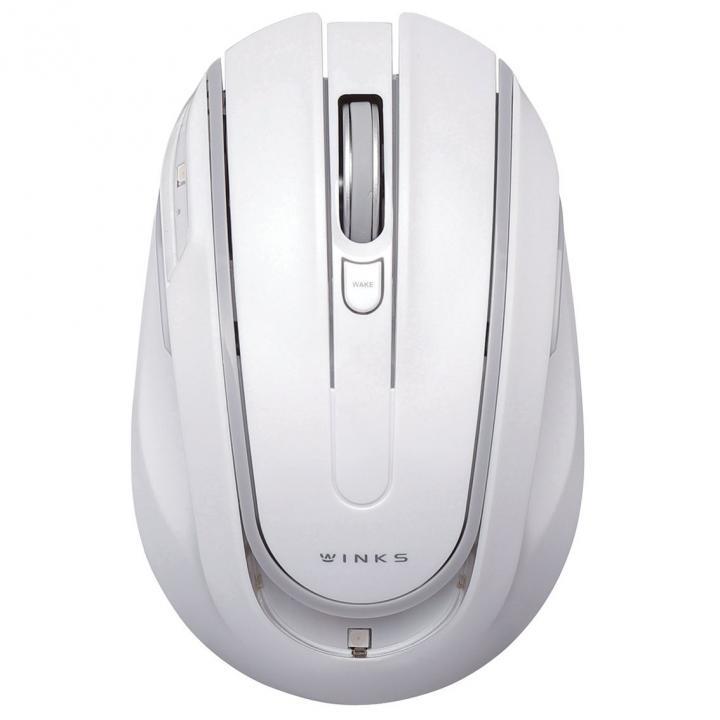 アイドリングストップ機能搭載 5ボタンワイヤレスマウス WINKS ホワイト_0