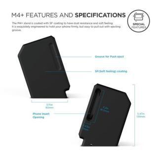 elago M4 Plus STAND for iPhone 8 Plus/7 Plus / 6s Plus / 6 Plus ブラック_2