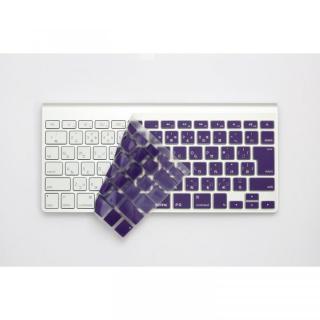キースキン MacBook Air 13 & Pro Retina用 キーボードカバー バイオレット