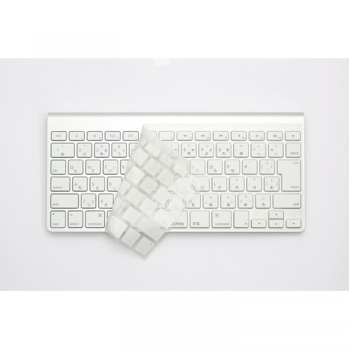 キースキン MacBook Air 13 & Pro Retina用 キーボードカバー ホワイト_0