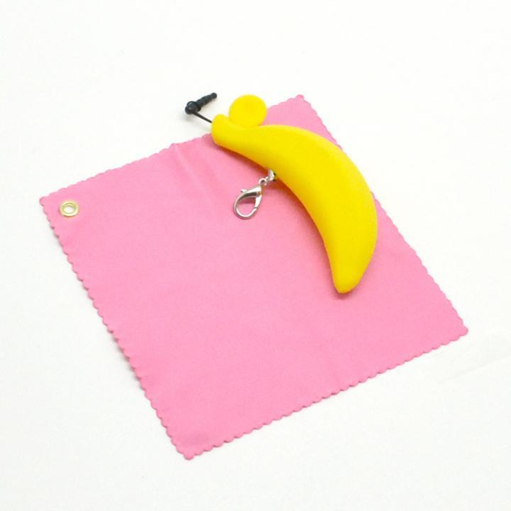 モバイル用液晶クリーナークロス バナナ ピンク