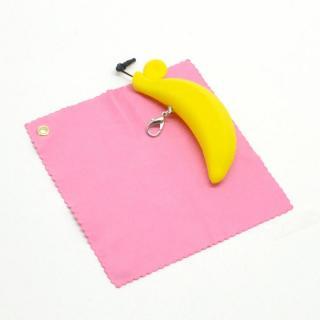 【9月上旬】モバイル用液晶クリーナークロス バナナ ピンク