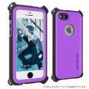 防水/防雪/防塵/耐衝撃ケース IP68準拠 Ghostek Nautical パープル iPhone SE/5s/5