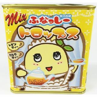 【9月中旬】ふなっしー Mixドロップス ミルクティー&レモンティー