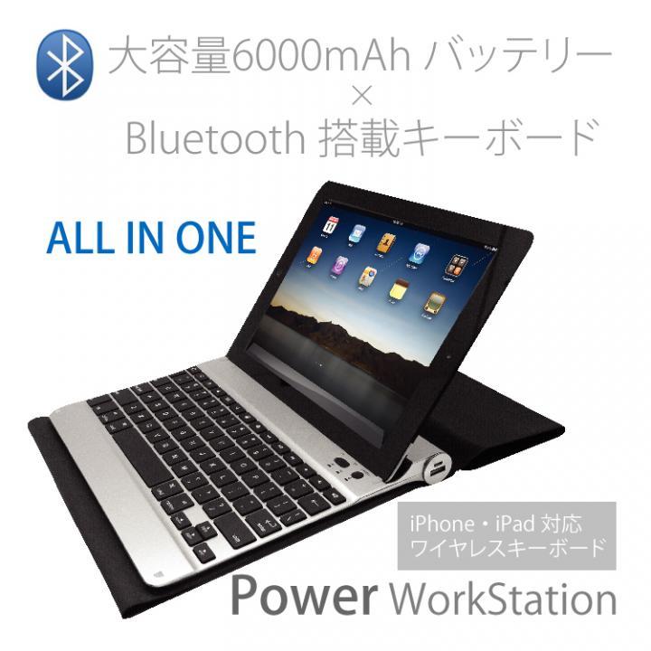 [6000mAh]大容量バッテリー * Bluetooth搭載キーボード iPad mini/Air/各世代