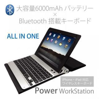 【9月中旬】[6000mAh]大容量バッテリー * Bluetooth搭載キーボード iPad mini/Air/各世代