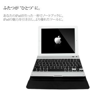 [6000mAh]大容量バッテリー * Bluetooth搭載キーボード iPad mini/Air/各世代_5