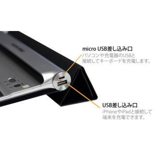 [6000mAh]大容量バッテリー * Bluetooth搭載キーボード iPad mini/Air/各世代_10