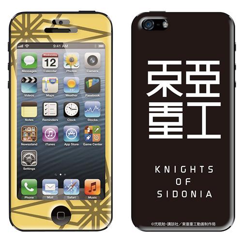 iPhone SE/5s/5 ケース シドニアの騎士 SD 004 iPhone SE/5s/5スキンシール_0