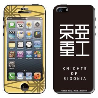 iPhone SE/5s/5 ケース シドニアの騎士 SD 004 iPhone SE/5s/5スキンシール
